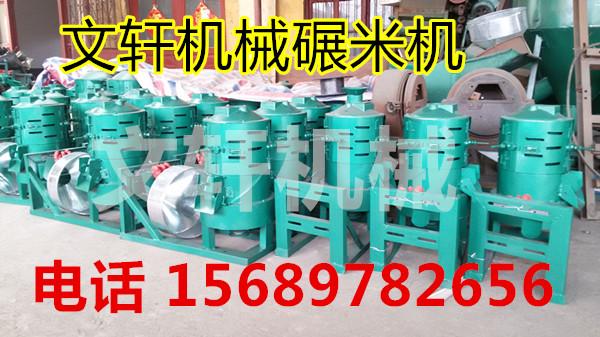 小米去皮碾米机大麦碾米机碾米机厂家