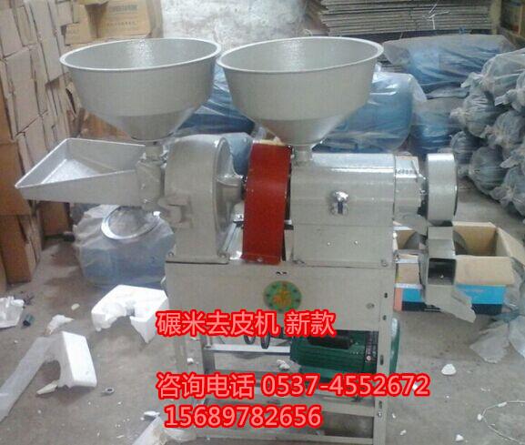 -小米大米碾皮机碾米机原理小型家用脱皮碾米机