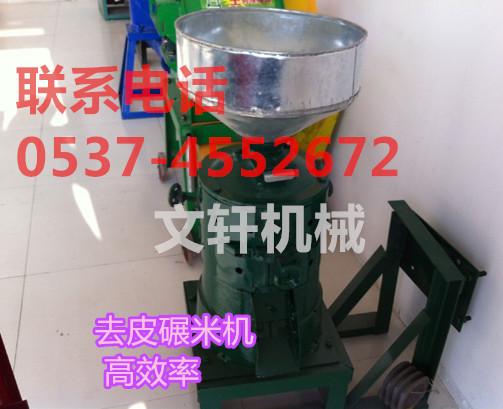 玉米磨面机100满意碾米机碾米机价格