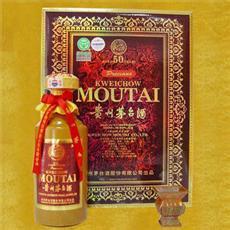 北京回收茅台30年酒瓶13811437077礼盒