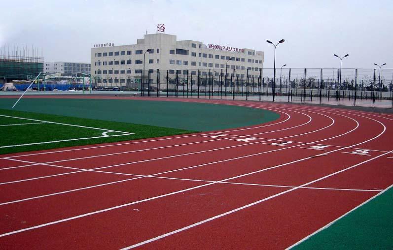 建德市学校用塑胶跑道