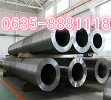 外径197毫米的无缝矩管/直径186*11的无缝矩管/84x16的钢管