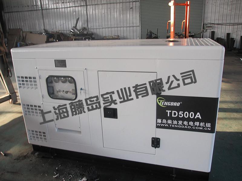 藤岛汽油发电焊机TD190A昆山