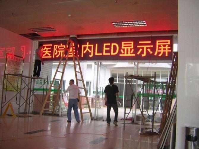清远led显示屏公司,led电子显示屏报价,led广告显示屏