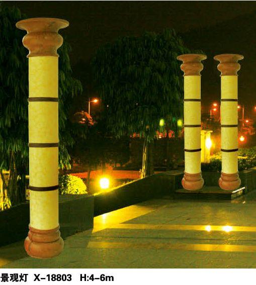 5.5米高圆形云石景观灯pc罩庭院灯广场景观 来图定制厂家直销