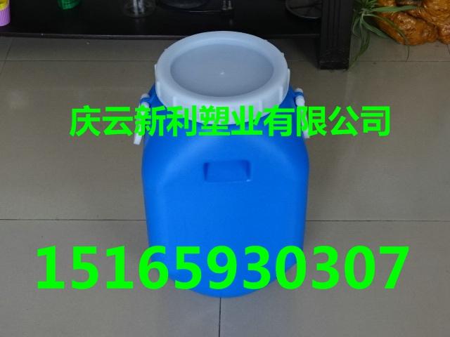 25公斤涂料桶 25千克广口塑料桶