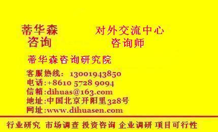 2015-2020年中国羊绒护膝行业市场现状调查及投资战略咨询报告