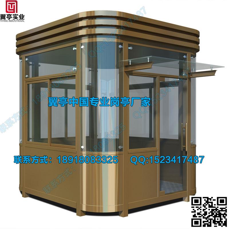 衬托整个钢结构岗亭款式别致,外墙采用金棕色氟碳漆色泽明亮,使整个