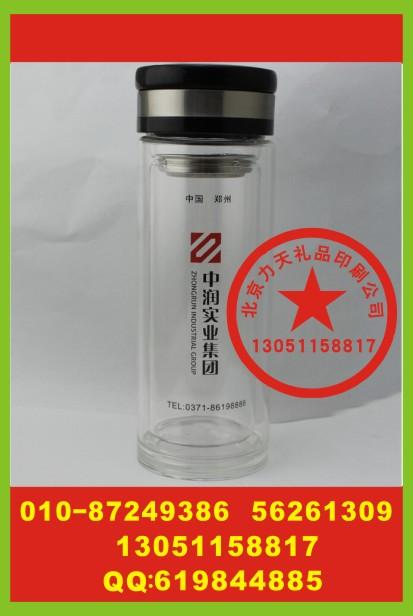 北京玻璃杯厂家 双层玻璃杯丝印字 公司U盘定做印标