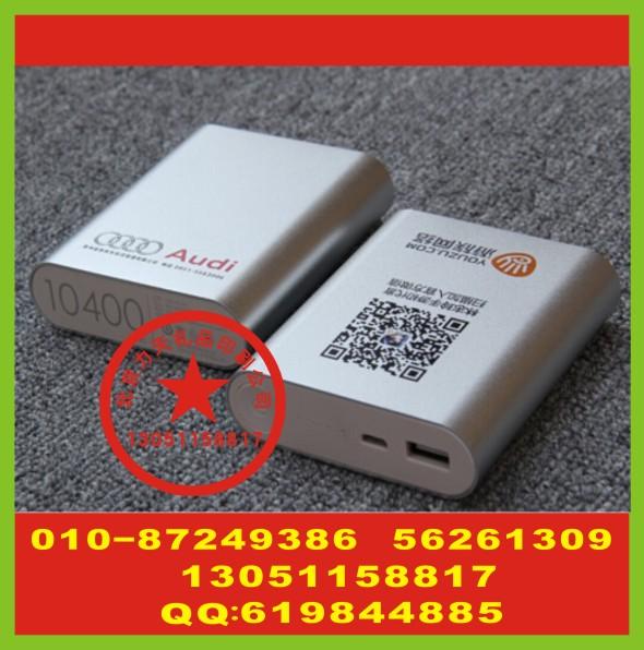 北京移动电源丝印字 公司充电宝丝印字 玻璃杯丝印字厂家