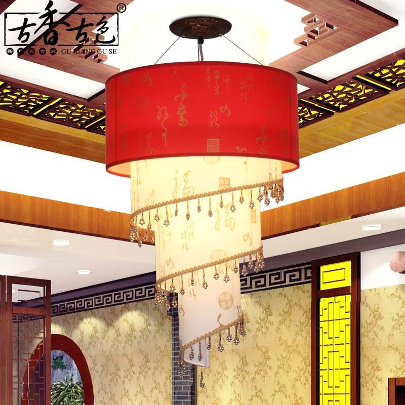 楼梯间吊灯 创意旋转 楼中楼羊皮长吊灯具 复式楼中式楼梯灯