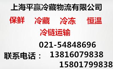 无锡到鹤岗冷藏物流服务13816079838
