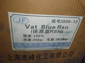 曲阜回收还原染料公司15100067700