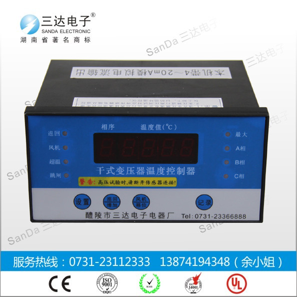 干式变压器温控仪bwdk-5000s 三达干变温控仪接线图 三达电子bwdk-5000s干式变压器温控器,LD-B10-100干变温控器,LD-B10-10D干式变压器温控仪,LD-B10-10E干式变压器温度控制器,LD-B10-100干变温控仪,BWDK-3205,BWD-3K320B,BWD-3K130B,BWDK-3208B,BWDK-3208C,BWD-3K320D,BWDK-3200,BWD-3K320C,BWDK-320T,BWDK-2605,BWD-3K330D,BWD-3K130A,B