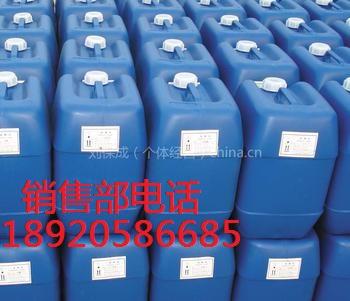 供销锅炉水垢脱脂剂生产厂