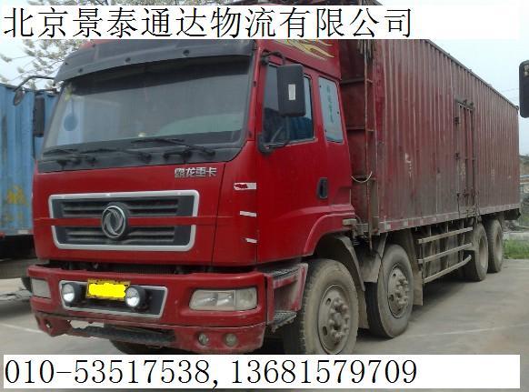 优乐国际娱乐平台到合肥物流公司特种物流运输专线13681579709
