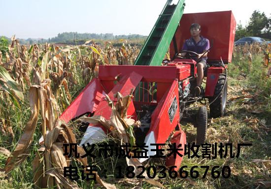 榕城区玉米收割机视频创新是决定市场的核心武器