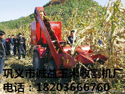 勐腊县两行自走式玉米收割机优质的产品