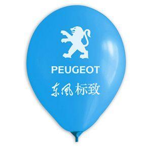 魔术气球批发  广告气球印字  订做印字气球