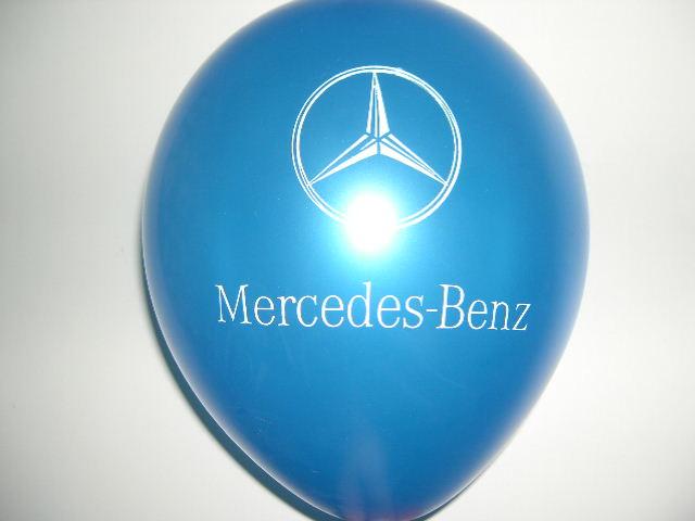 氢气球   蓝气球印字  广告气球制作  订做气球厂家  各种气球印字