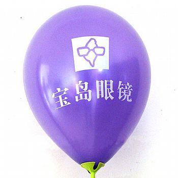 昭延气球开业广告气球印字 气球订做