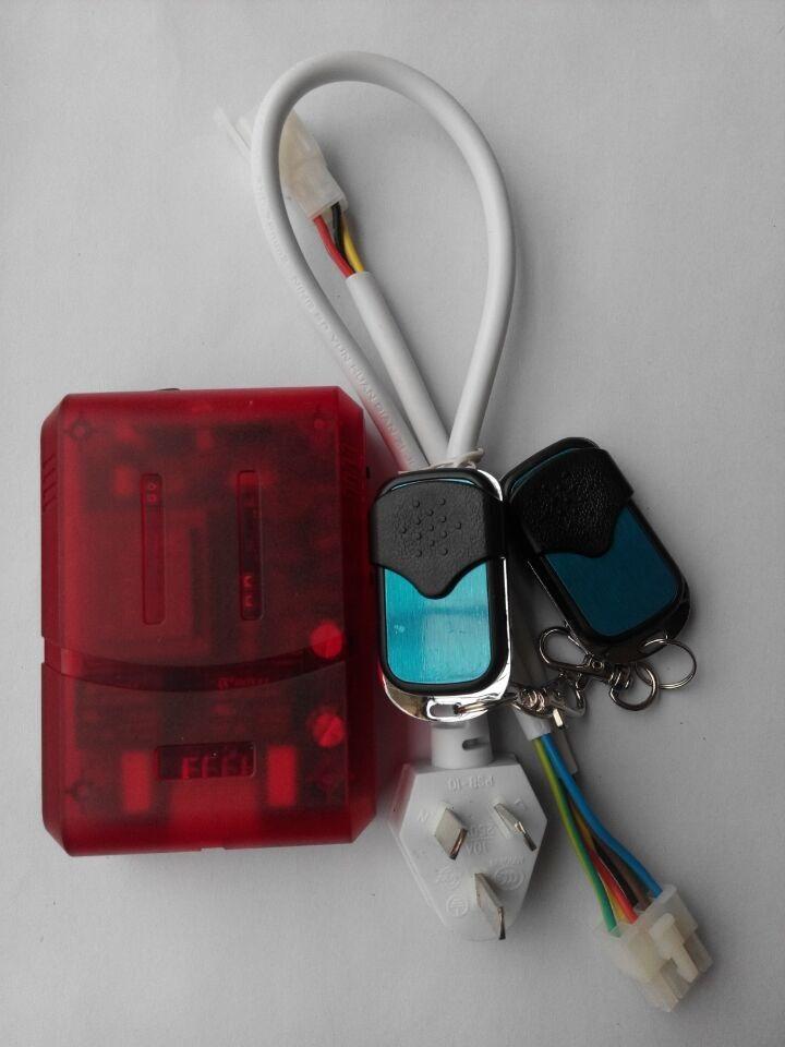 车库门管状电机控制器卷帘门翻板门控制器