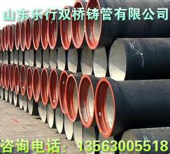 新邱区自来水球墨管、排污铸铁管、消防球墨铸铁排水管、柔性排水铸铁管分类及用途