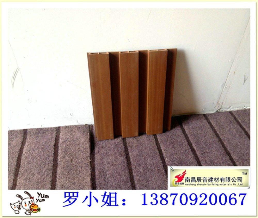 湖州市家庭沙发背景墙生态木板