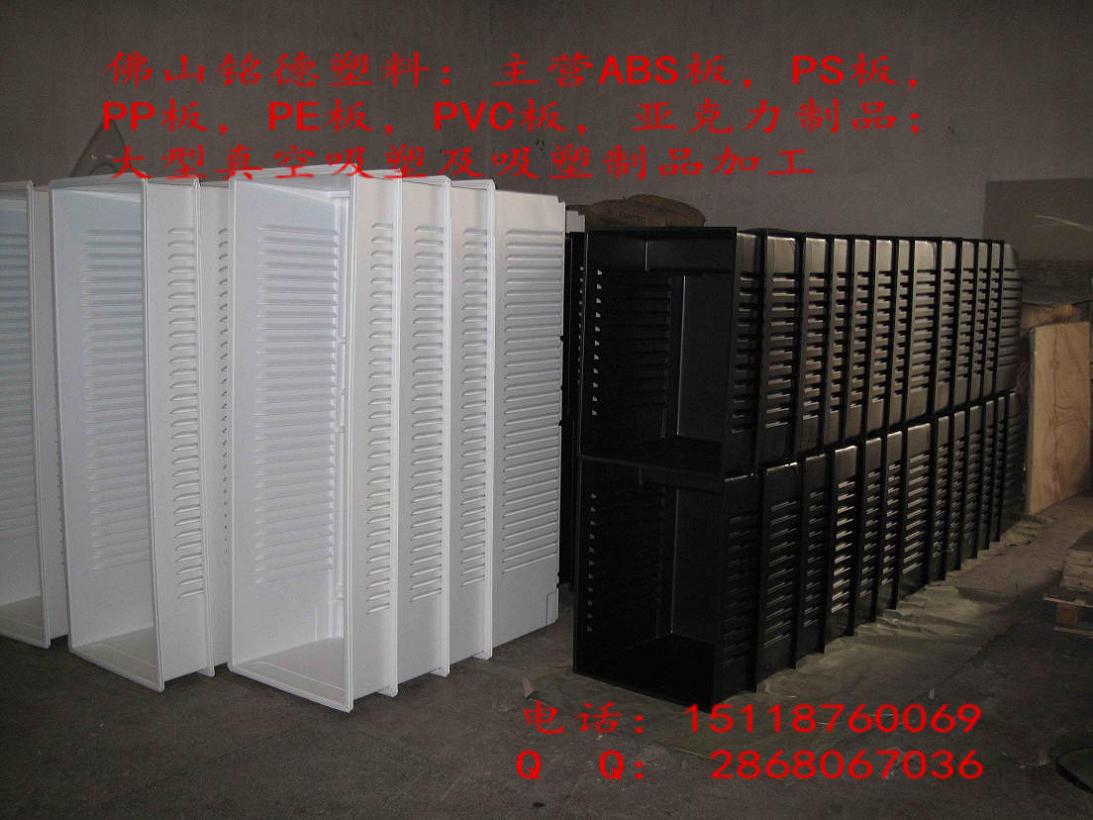 【专业品质】 优质冰箱内胆、饮水机内胆、内胆吸塑件、吸塑制品