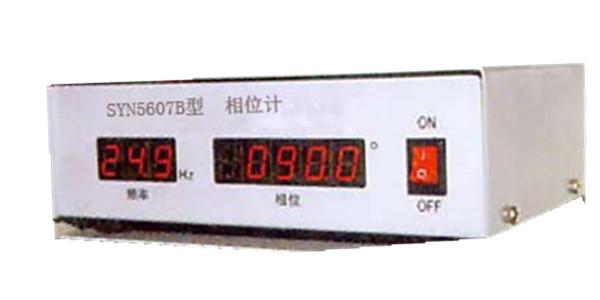 数字式相位测量仪, 便携式相位测试仪,相位差测量
