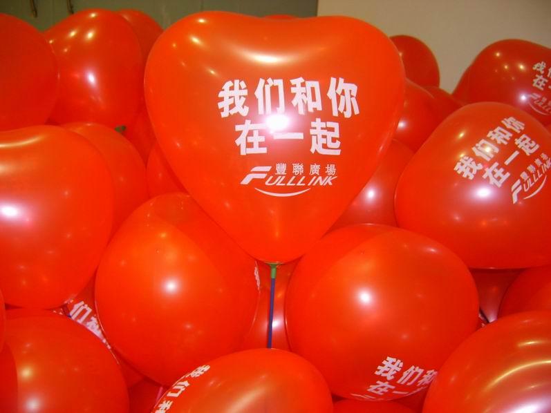 DIY广告气球 气球印刷 广告充气气球、广告气球定做、订做广告气球