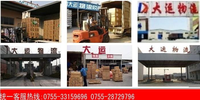 深圳盐田港保税物流园区直达到赤坎货运公司