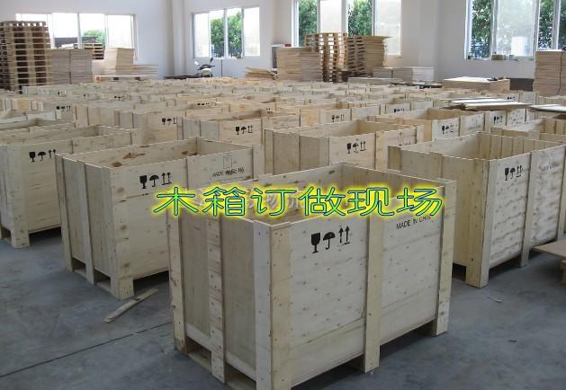 深圳盐田港保税物流园区货运物流公司