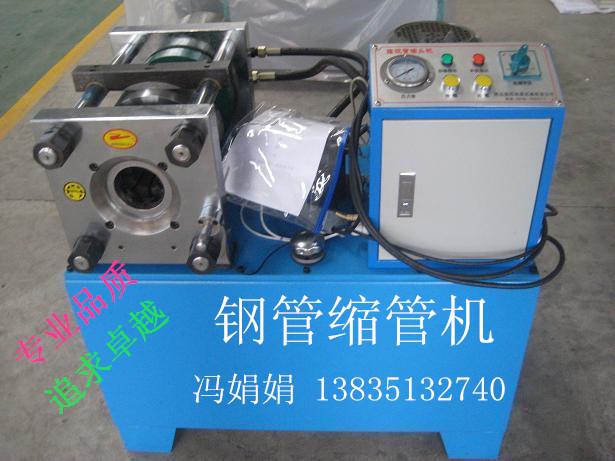 江苏扬州建筑行业的钢管输管加长的钢管缩管机
