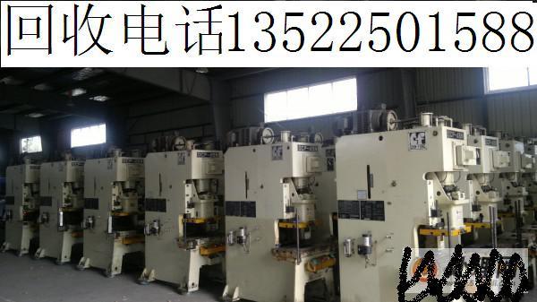 北京天津二手数控机床回收厂家、回收二手数控机床行情批发附件刀具、高 价