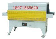 pe热收缩机包装机、4020收缩机、热收缩包装机