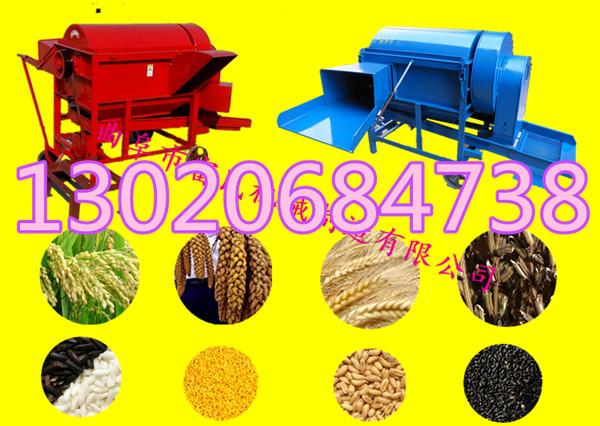 小型水稻脱粒机-亚麻种子脱粒机