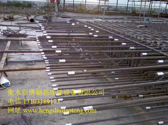 汉中 榆林20钢筋连接套筒 钢筋直螺纹套筒 钢筋套筒代理 招商 加盟 经销