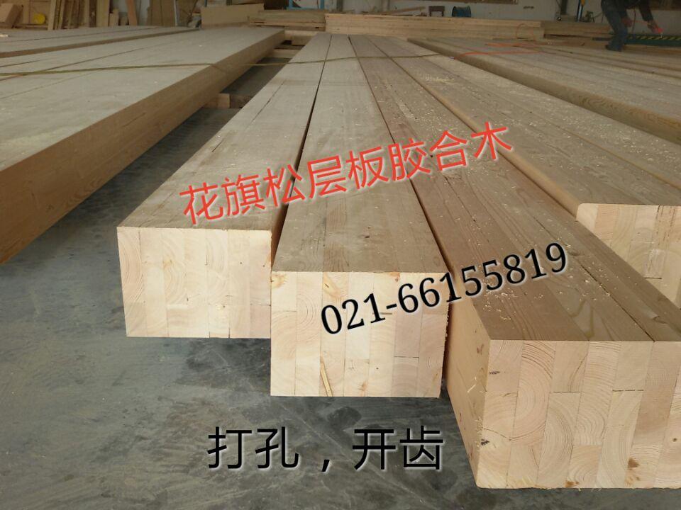 胶合木生产加工工艺流程