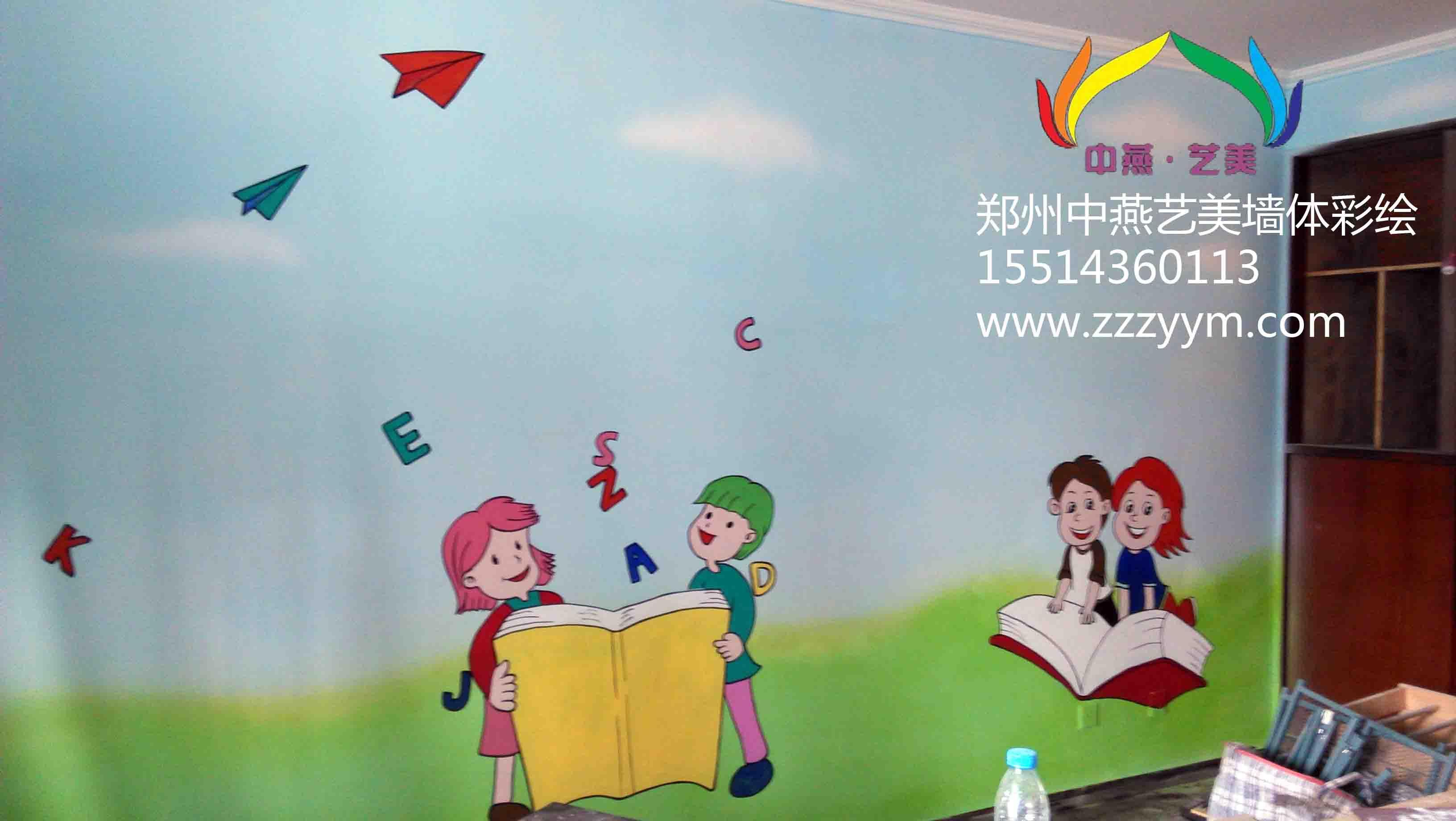 郑州幼儿园彩绘墙体彩绘墙绘