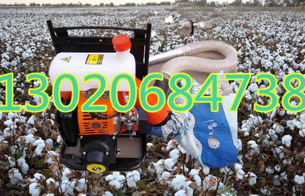 轻便棉花采摘机-高效风力采棉机-山东棉花采摘机