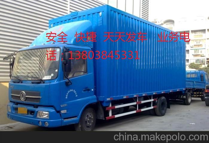 郑州发往新余的国际物流运输天天发车