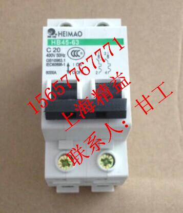 上海精益HB45-63/C16A1P