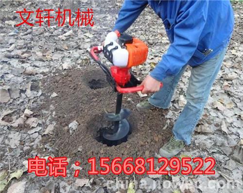 北京地钻植树挖坑机效率高拖拉机挖坑机械