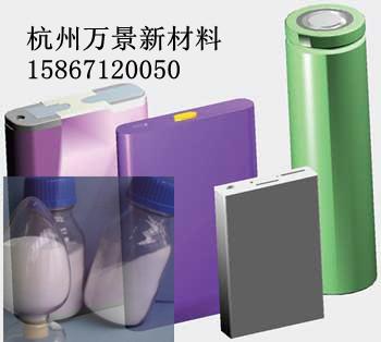 锂电池正极材料纳米氧化铝图片