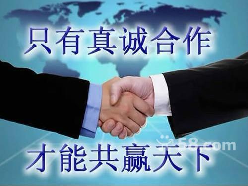 廊坊到杭州货运专线物流公司4008596966