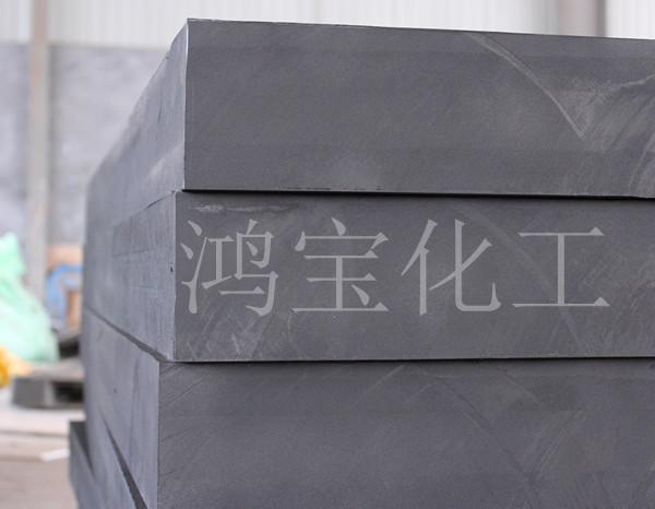 鸿宝供应黑色硬质含硼聚乙烯防辐射板定做含硼量