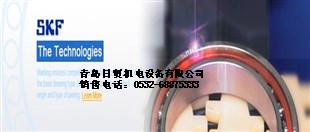 厂家(低价)直销IKO轴承TAF152316现货