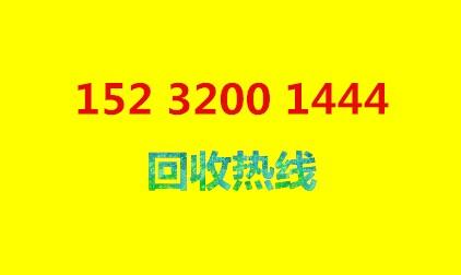 桦甸市油漆回收公司15232001444