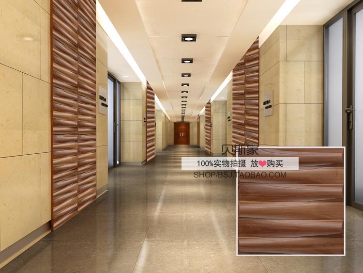 三维板3d木纹背景墙 电视沙发 卧室客厅自粘式背景墙装修材料